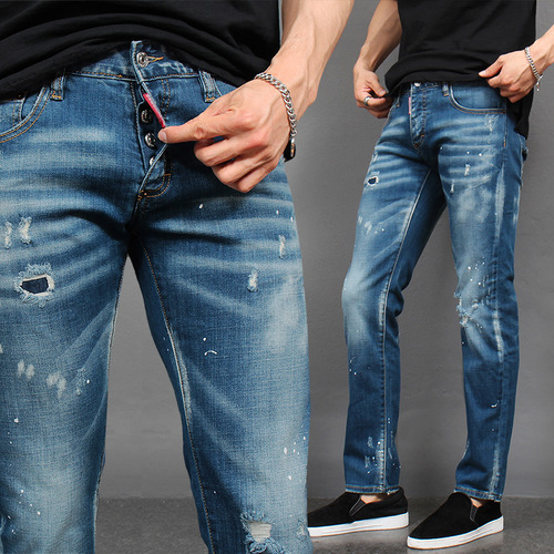 Faded Distressed White Painted Slim Straight Jeans