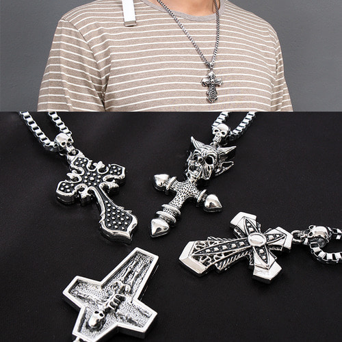 Skull Cross Chain Necklace N69
