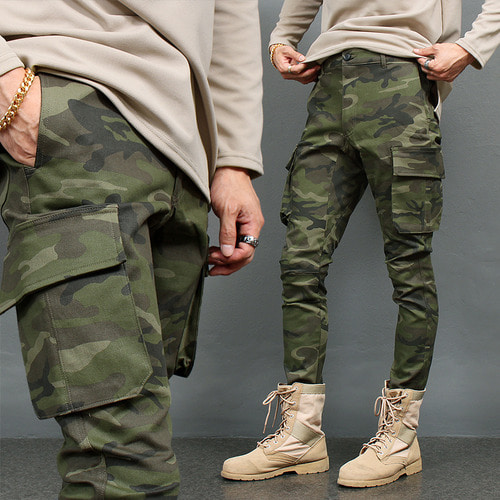 Cargo Pocket Army Green Camouflage Slim Pants