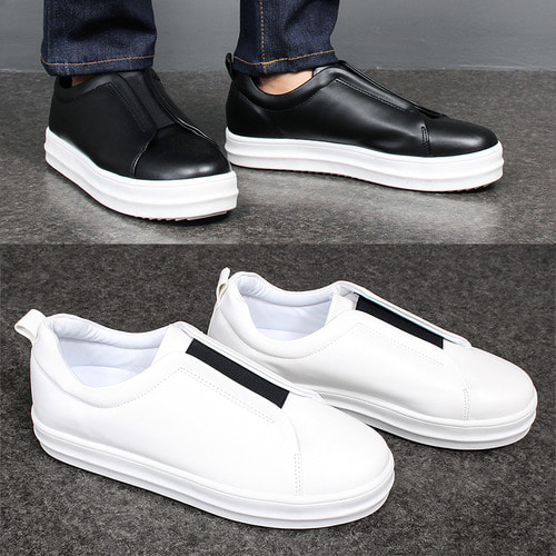 Versatile Elastic Band Slip On Sneakers