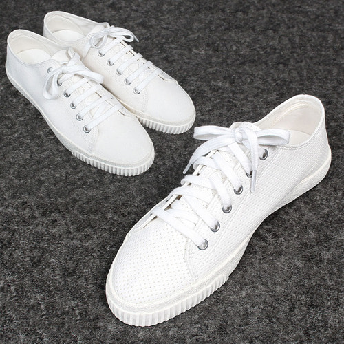 White Basic Canvas Perforation Lace Up Sneakers