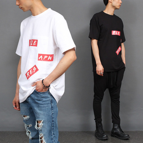 Big Pocket Logo Printing Boxy Short Sleeve Tee