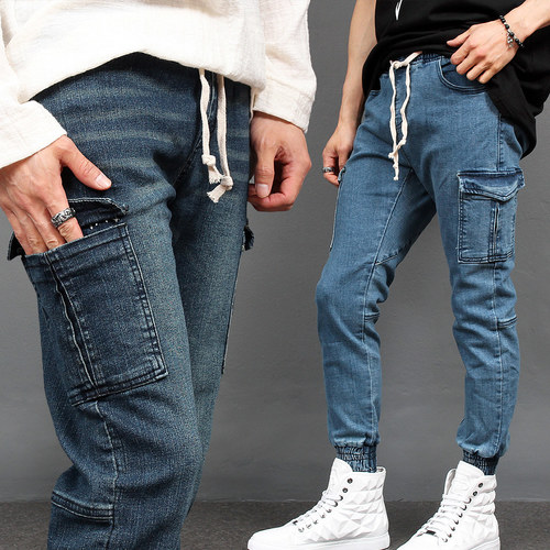 Cargo Pocket Slim Fit Denim Jogger Pants 080