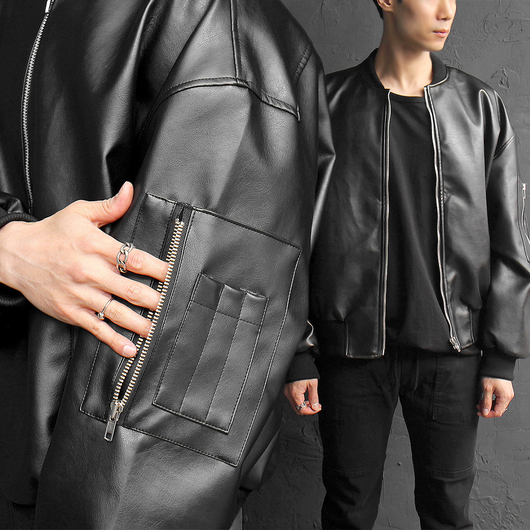 Black Faux Leather Zip Up Blouson Bomber Jacket 073