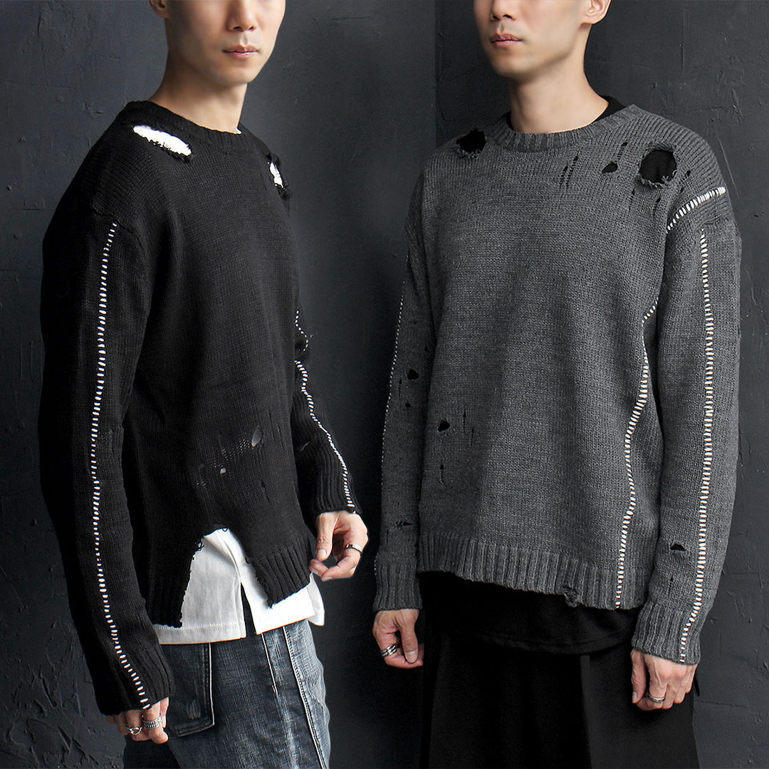 Damaged Stitch Split Side Knit Jumper 707