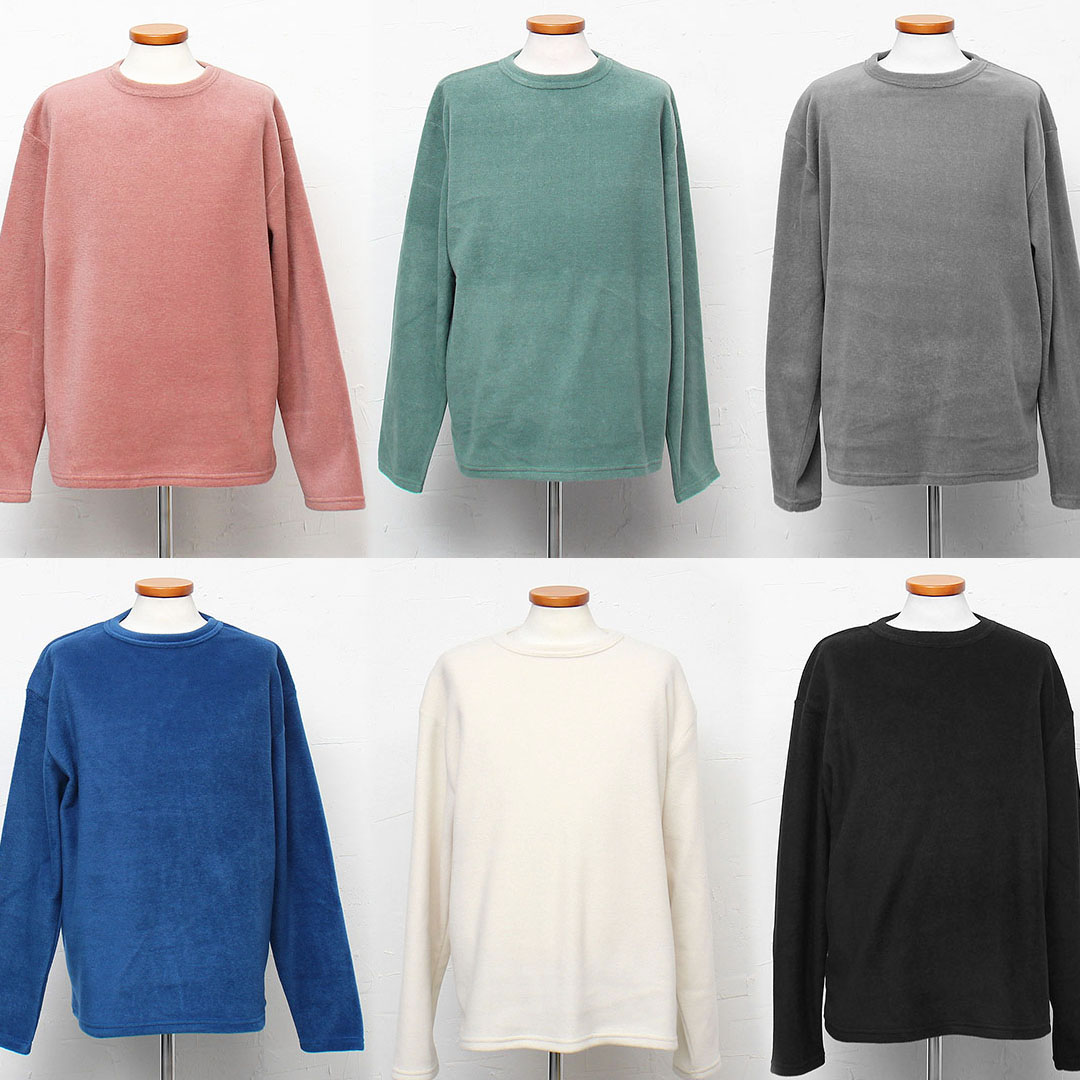 Loose Fit Fleece Basic Long Sleeve Tee 770