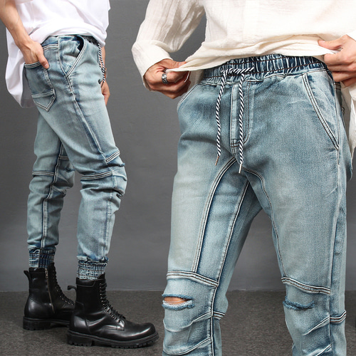 Vintage Knee Cut Biker Denim Jogger Pants