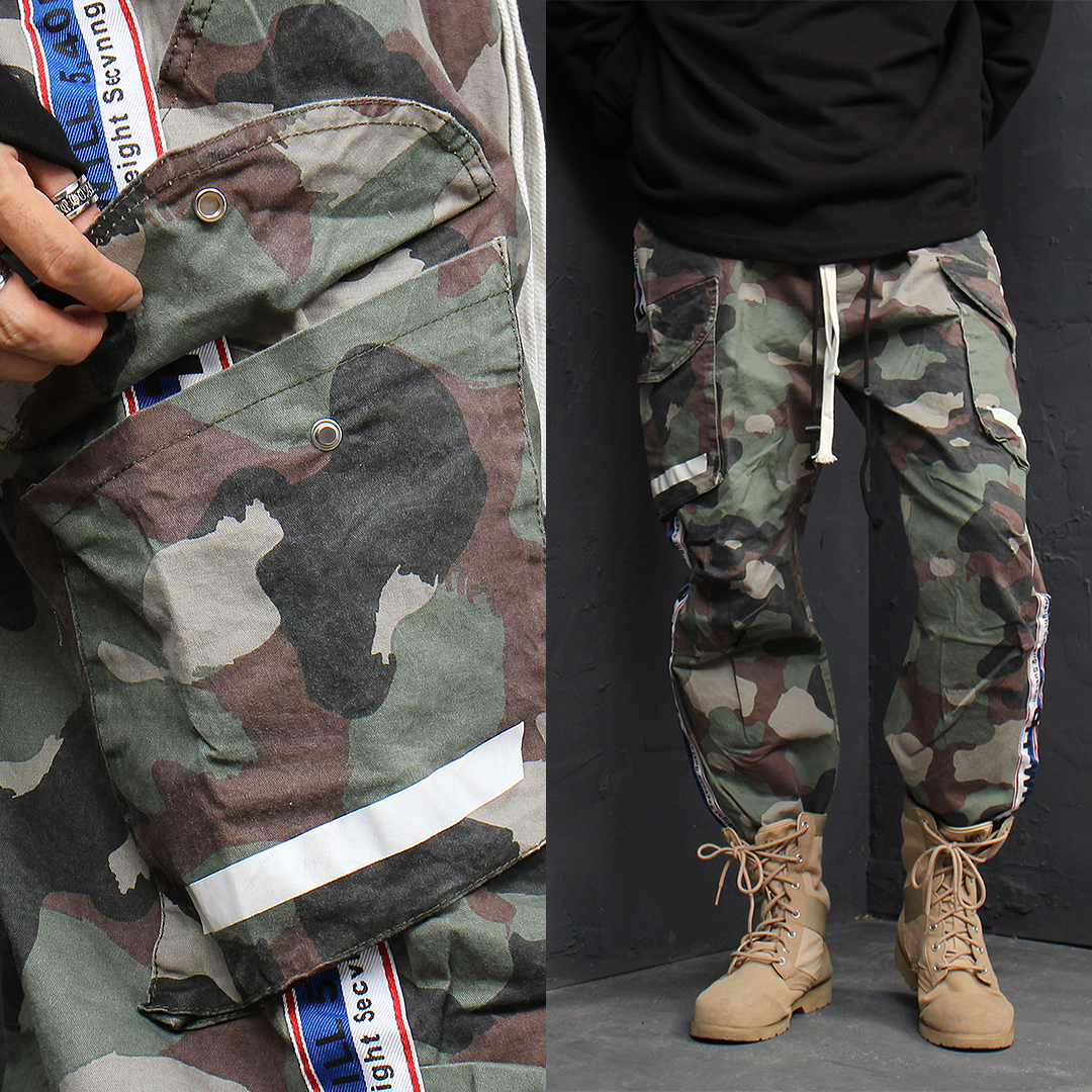Camouflage Cargo Pocket Side Line Joggers 114