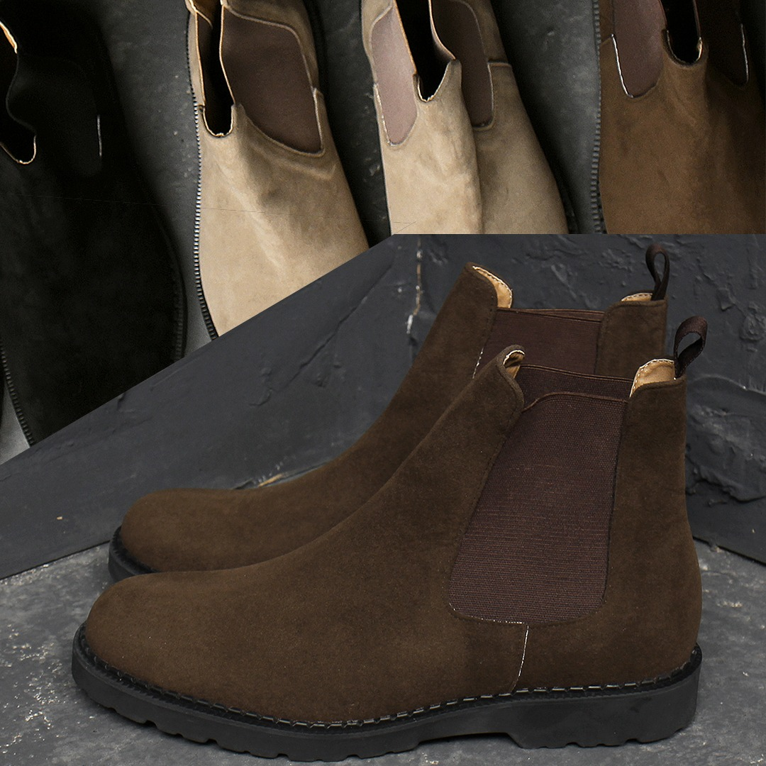 High Top Suede Chelsea Slim On Boots 001